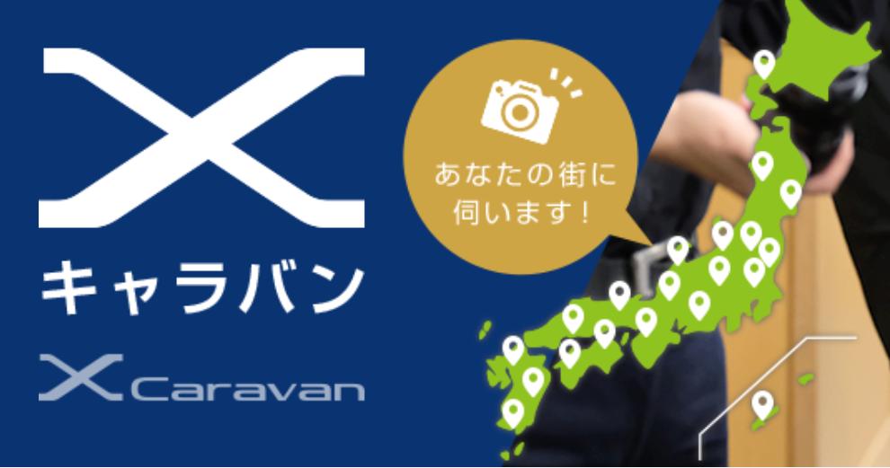 富士フイルムのミラーレスカメラ|X-T3発売記念イベント