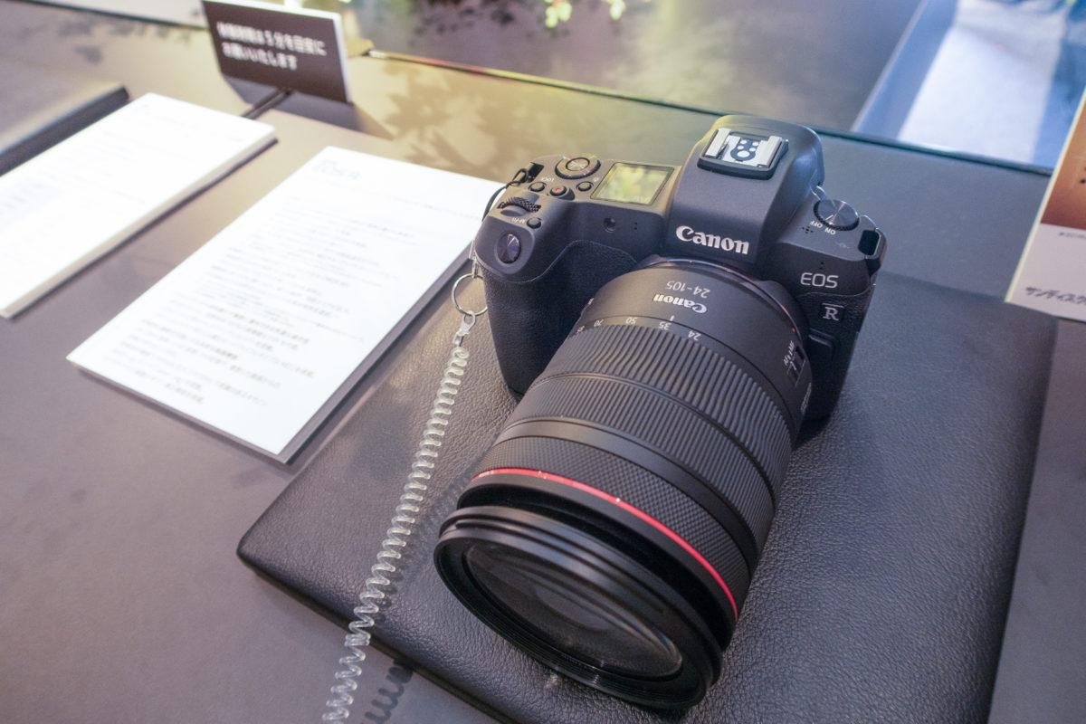 フルサイズミラーレスカメラ|EOSRとライバル機種のスペック比較