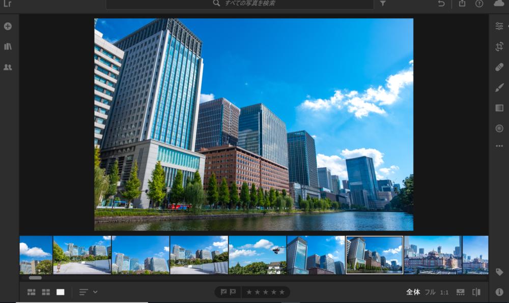 【裏技】Adobe|現像ソフトを無料で使う方法