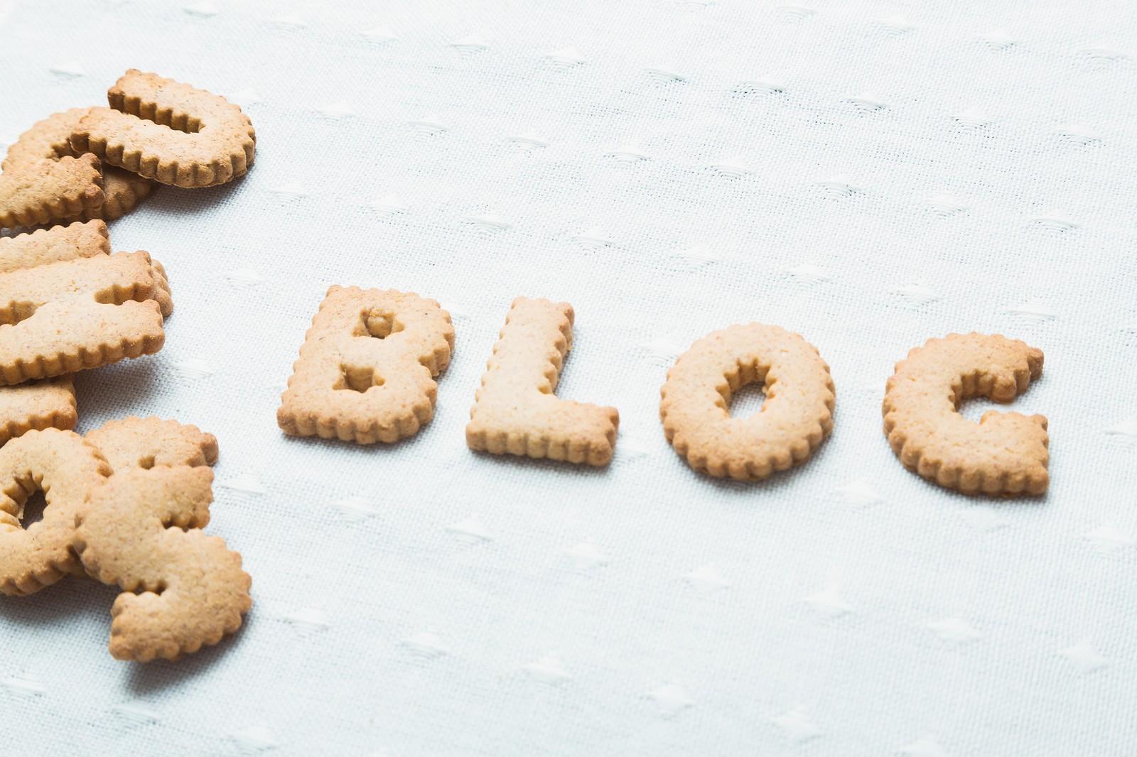2019年6月ブログ運営報告|PV数・記事数まとめ