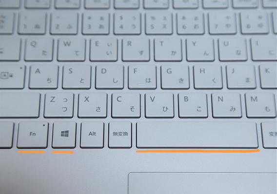 Surface Book2|スクリーンショットを撮る方法