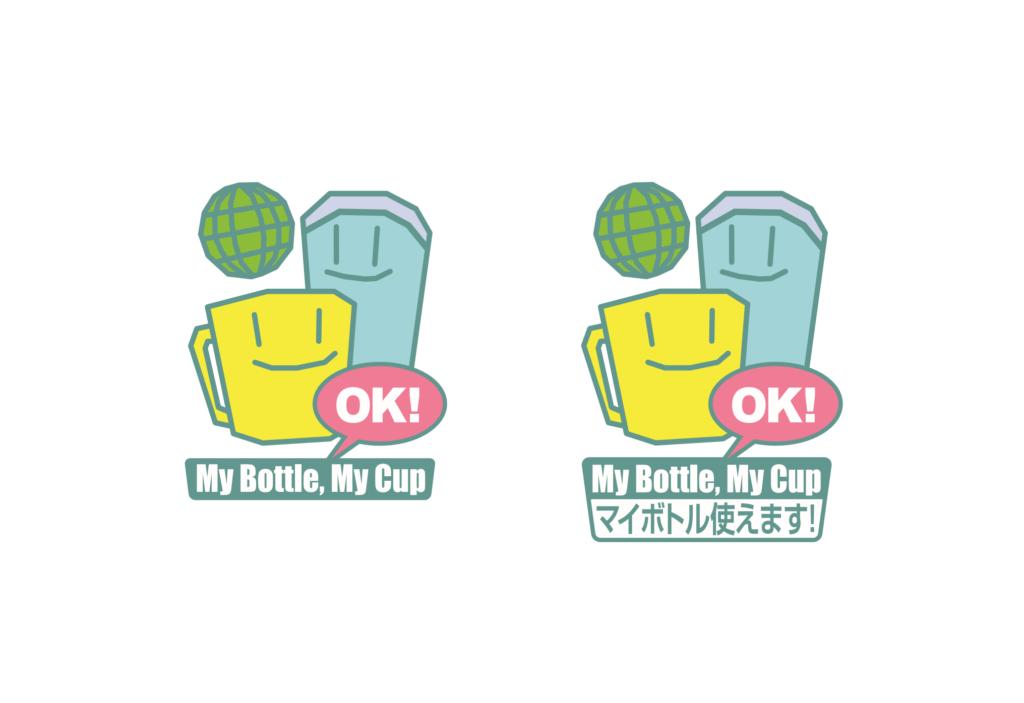 環境省が進めるマイボトルキャンペーンのロゴ
