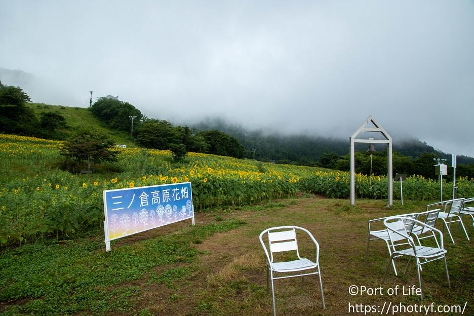 福島県喜多方市の三ノ倉高原ひまわり畑の撮影スポット