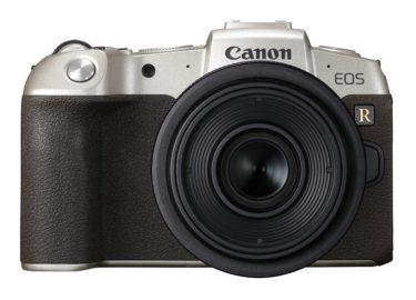 キヤノンのフルサイズミラーレスカメラEOSRPゴールドモデル