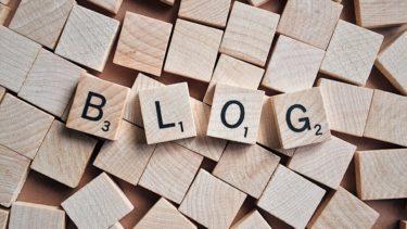 2020年1月のブログ運営実績報告のまとめ
