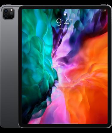 iPad Pro2020年モデルと旧型のスペック比較と評価まとめ
