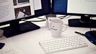 2020年3月のブログ運営実績報告のまとめ記事画像