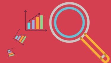 Googleアップデートの感想と対策記事