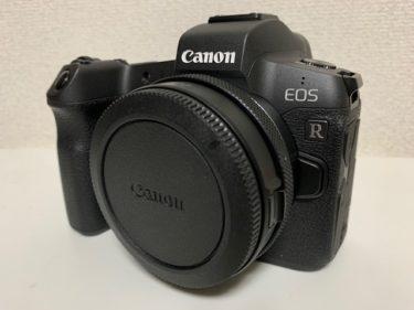 キヤノンのフルサイズミラーレスカメラEOS R本体