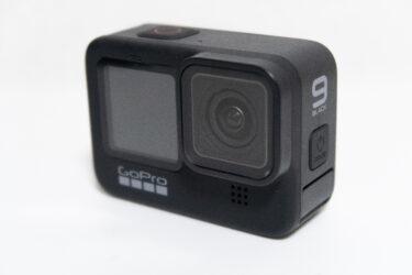 GoPro HERO9 BLACK レビュー|旧モデルとの比較で大幅に進化
