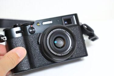 【実写レビュー】FUJIFULM X100Vは日常撮りに最適なカメラ