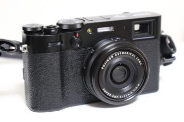 FUJIFULM X100Vを購入して富士フイルムのカメラデビュー