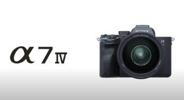 ソニー α7Ⅳの正式発表サムネイル画像